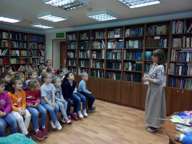 «От книги к театру» - Детская библиотека-1