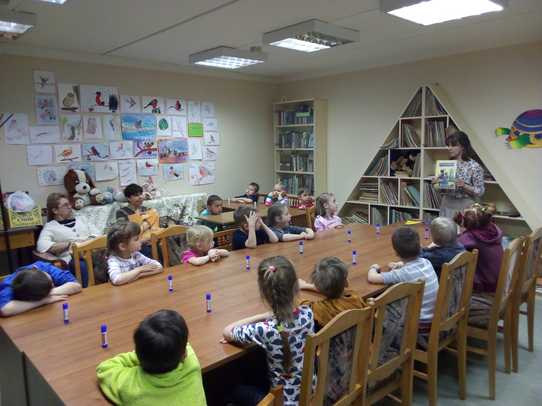 «От книги к театру» - Детская библиотека.-1