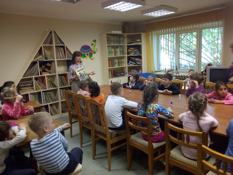 «От книги к театру» - Детская библиотека-2