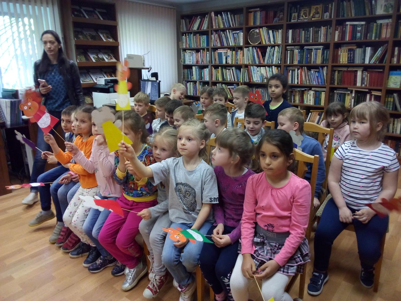 «От книги к театру» - Детская библиотека-4