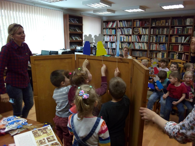 «От книги к театру» - Детская библиотека.-6