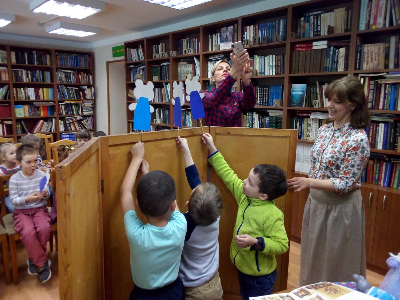 «От книги к театру» - Детская библиотека.-7