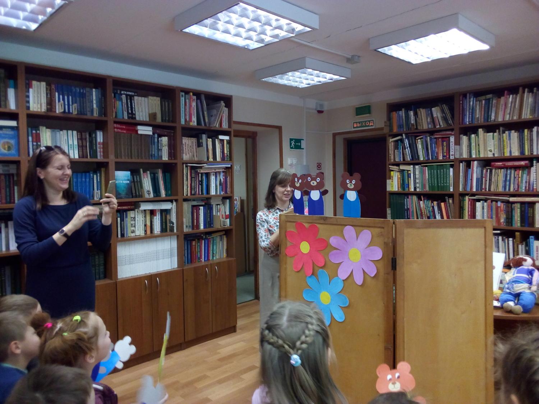 «От книги к театру» - Детская библиотека.-8