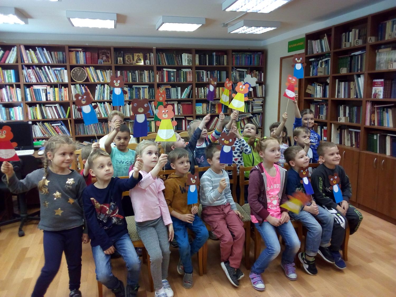 «От книги к театру» - Детская библиотека.-9