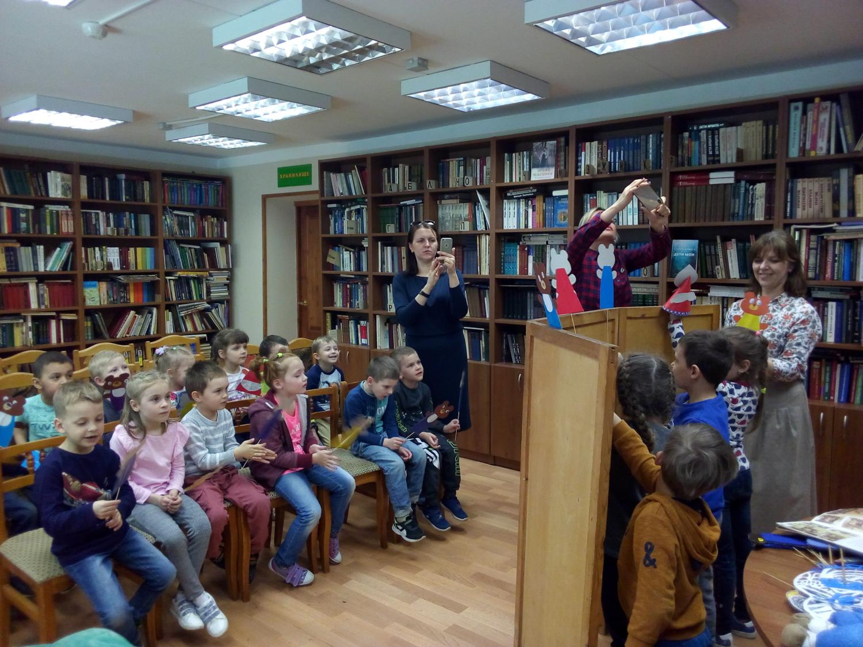 «От книги к театру» - Детская библиотека.