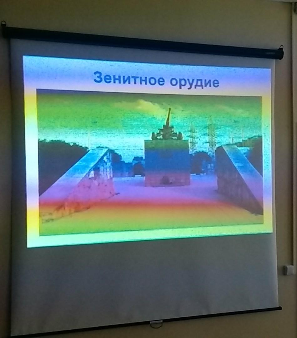"""«Память военных лет» - Библиотека мкрн \""""Депо\""""-2"""