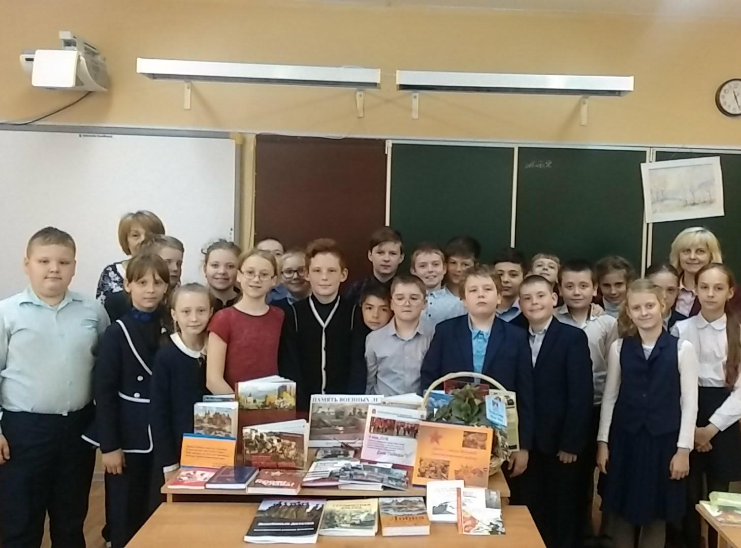 """«Память военных лет» - Библиотека мкрн \""""Депо\"""""""