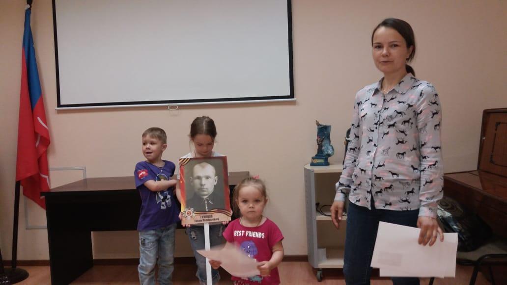 """Семейный клуб \""""СВЕТОЧ\"""" - Центральная библиотека-6"""
