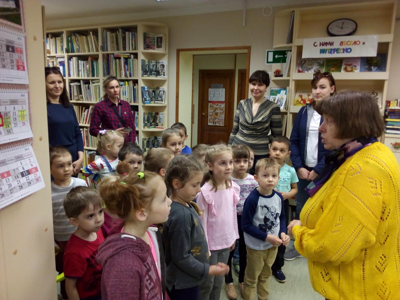 «Театр особенный и прекрасный» - Детская библиотека-1