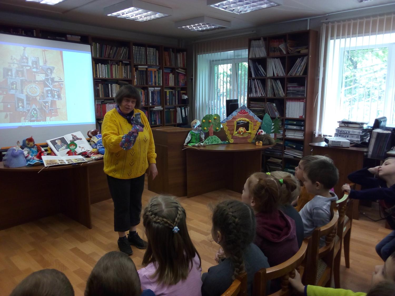 «Театр особенный и прекрасный» - Детская библиотека