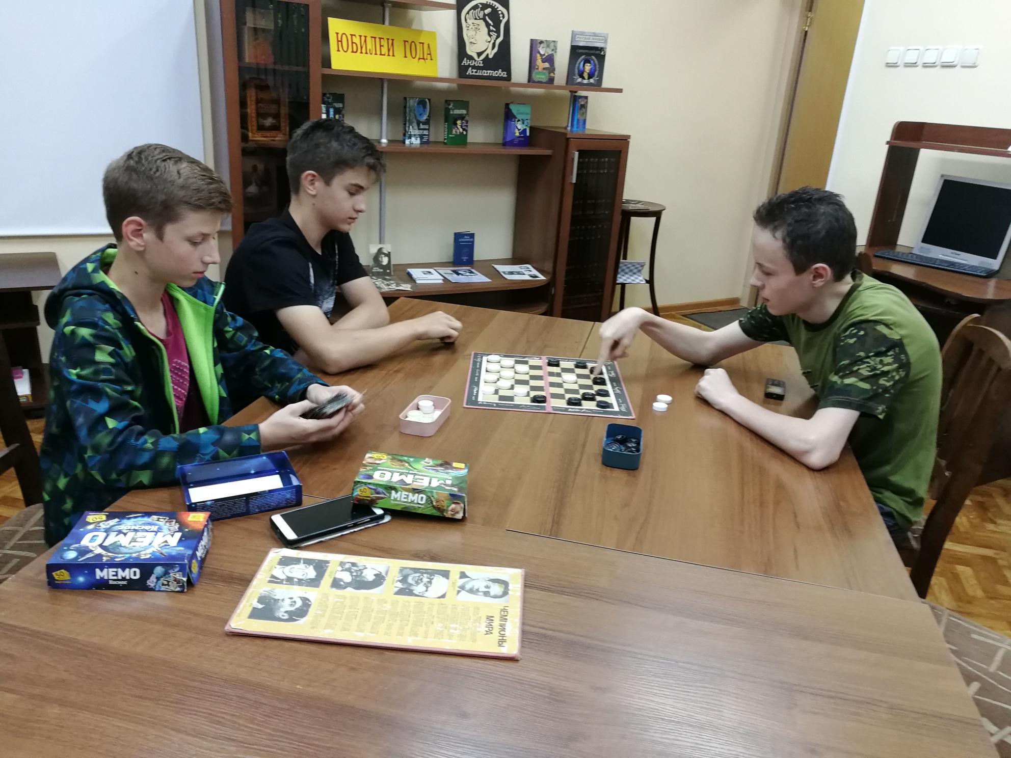 Краснополянская библиотека-1
