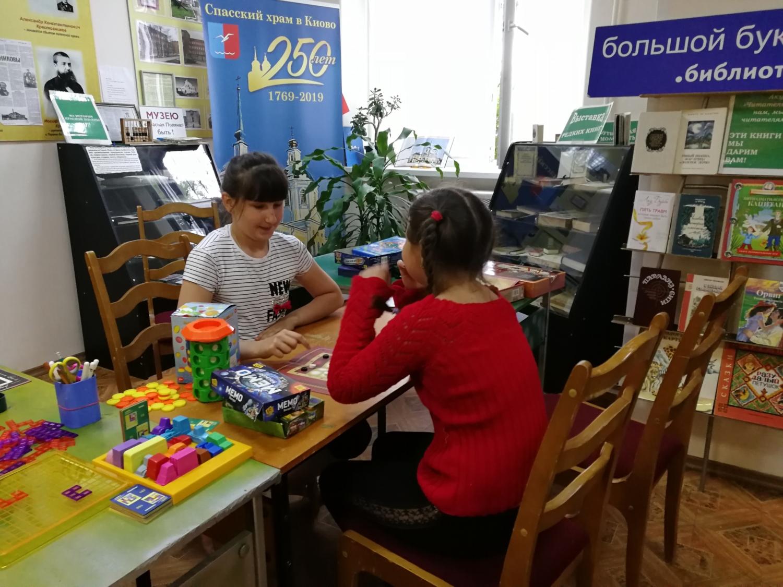 Краснополянская библиотека-5