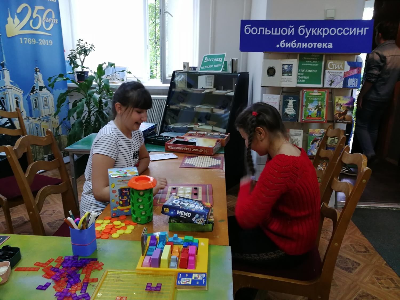 Краснополянская библиотека-6