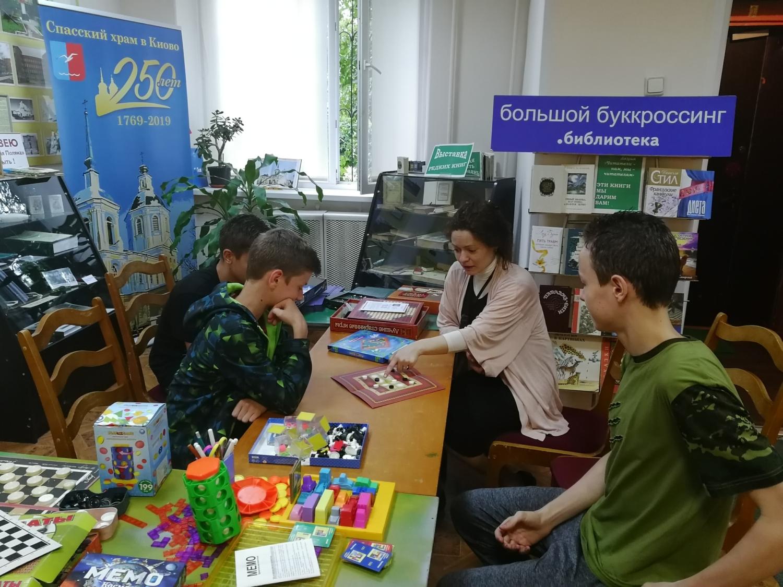 Краснополянская библиотека-8