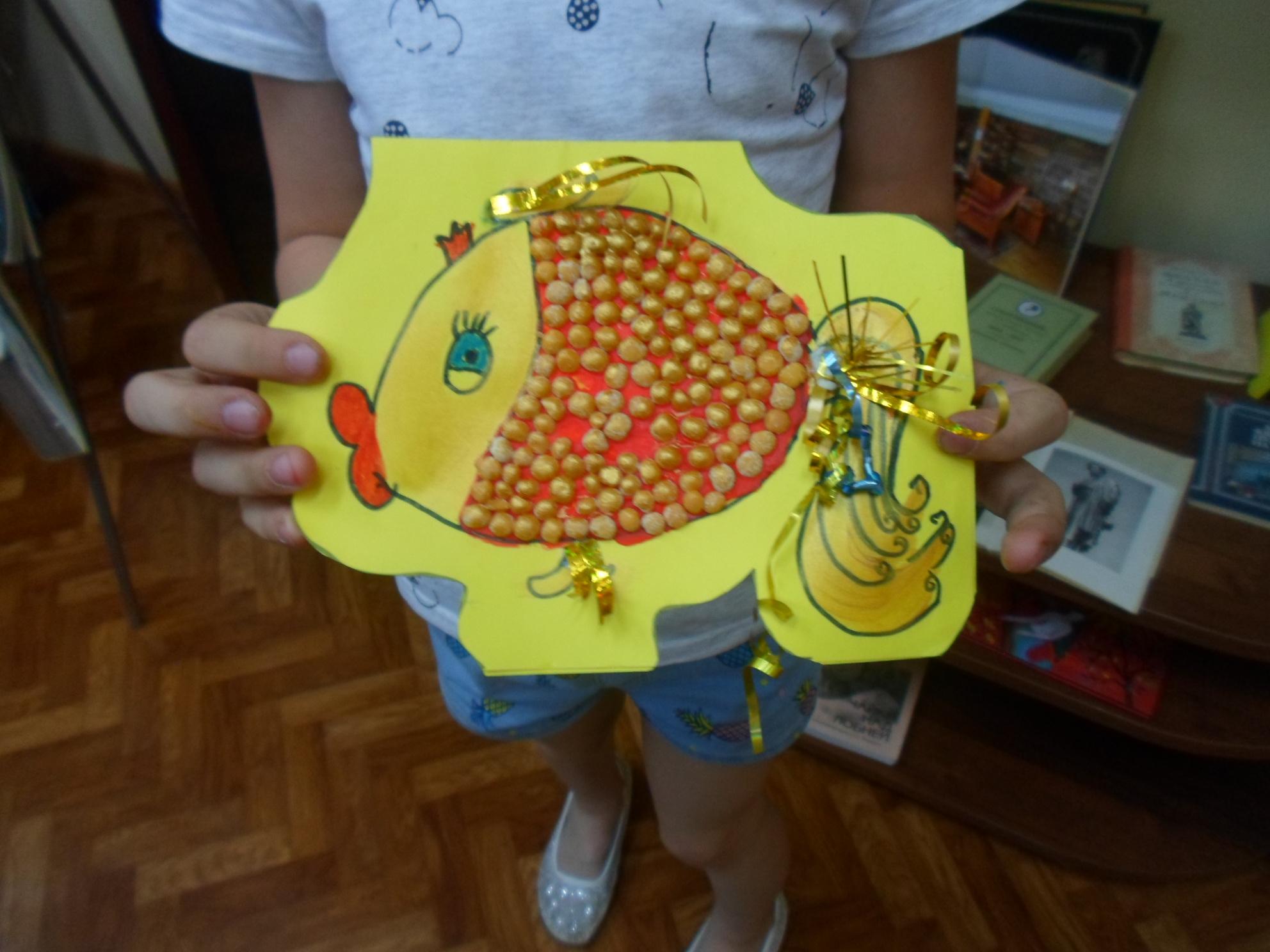 Открытка-коллаж «Золотая рыбка» - Краснополянская библиотека-1