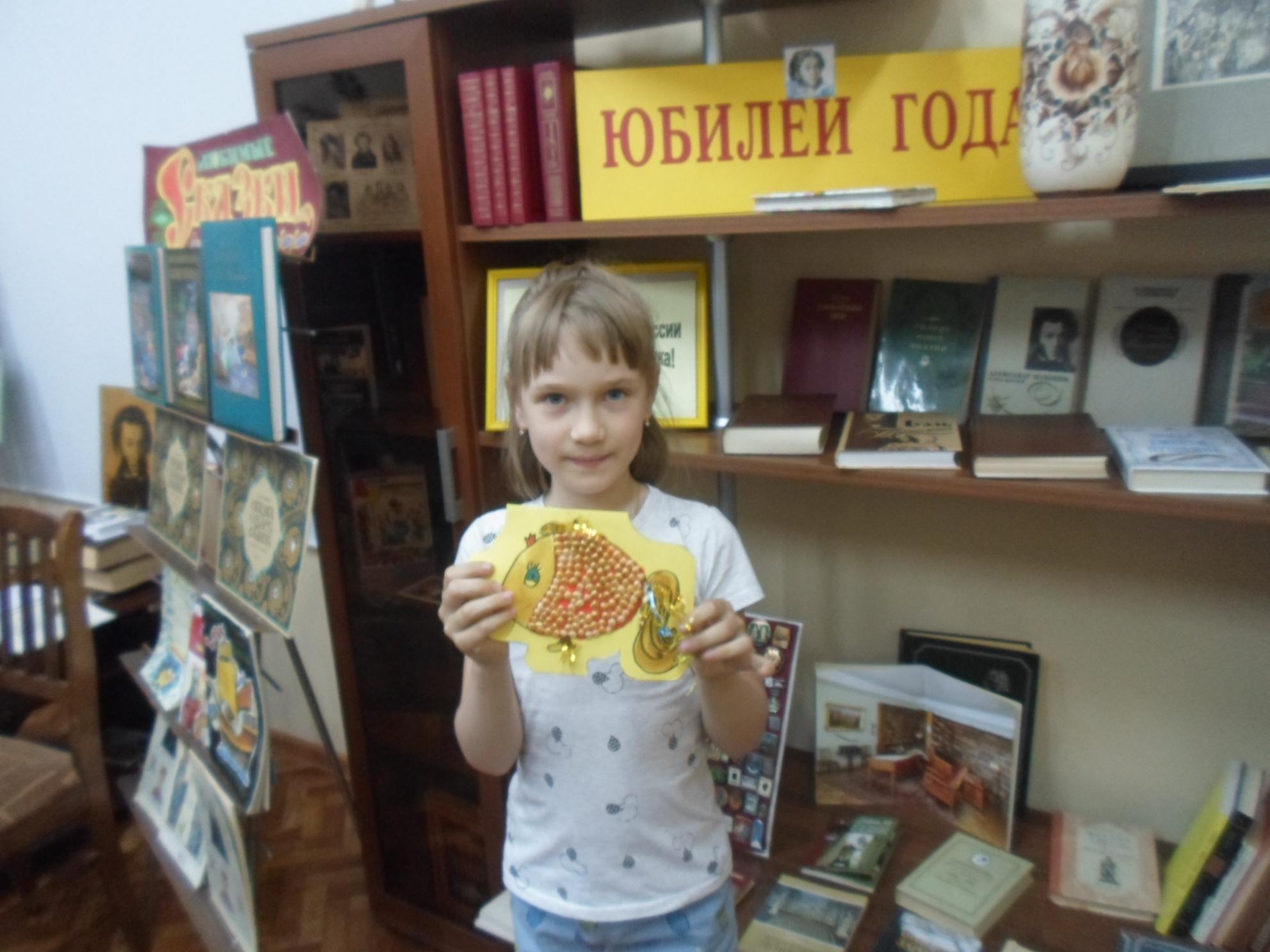 Открытка-коллаж «Золотая рыбка» - Краснополянская библиотека-10