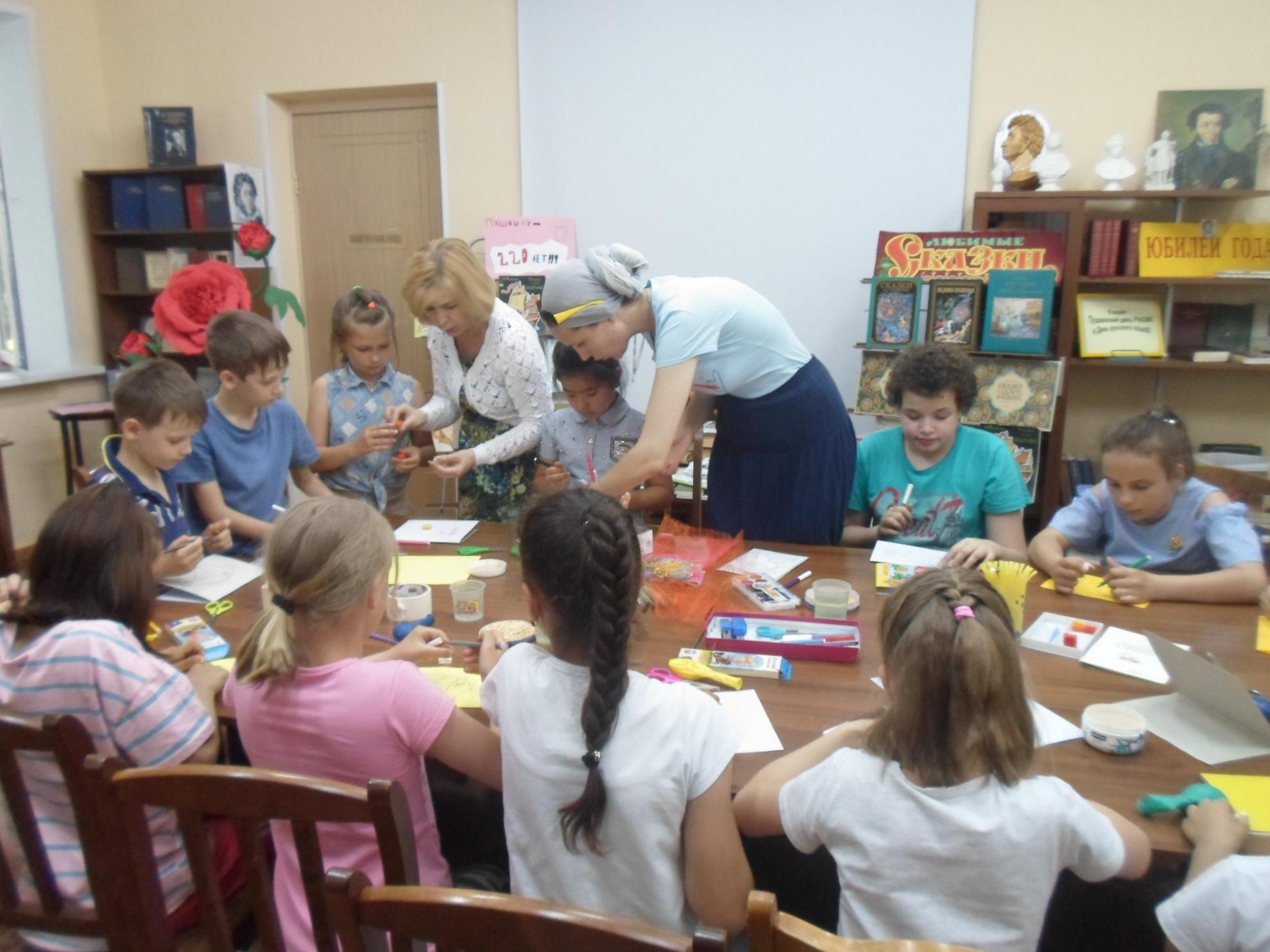 Открытка-коллаж «Золотая рыбка» - Краснополянская библиотека-4