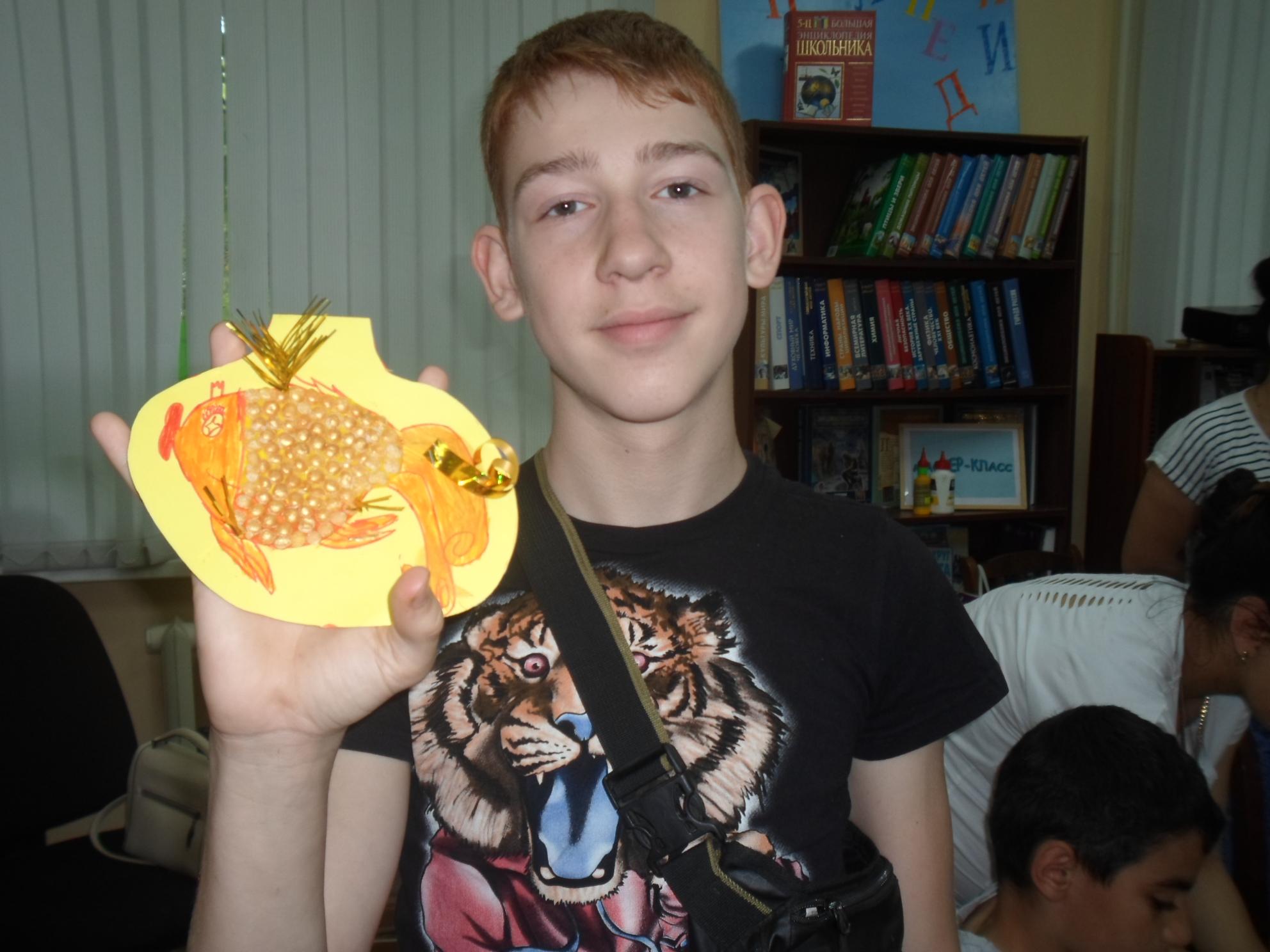 Открытка-коллаж «Золотая рыбка» - Краснополянская библиотека-6