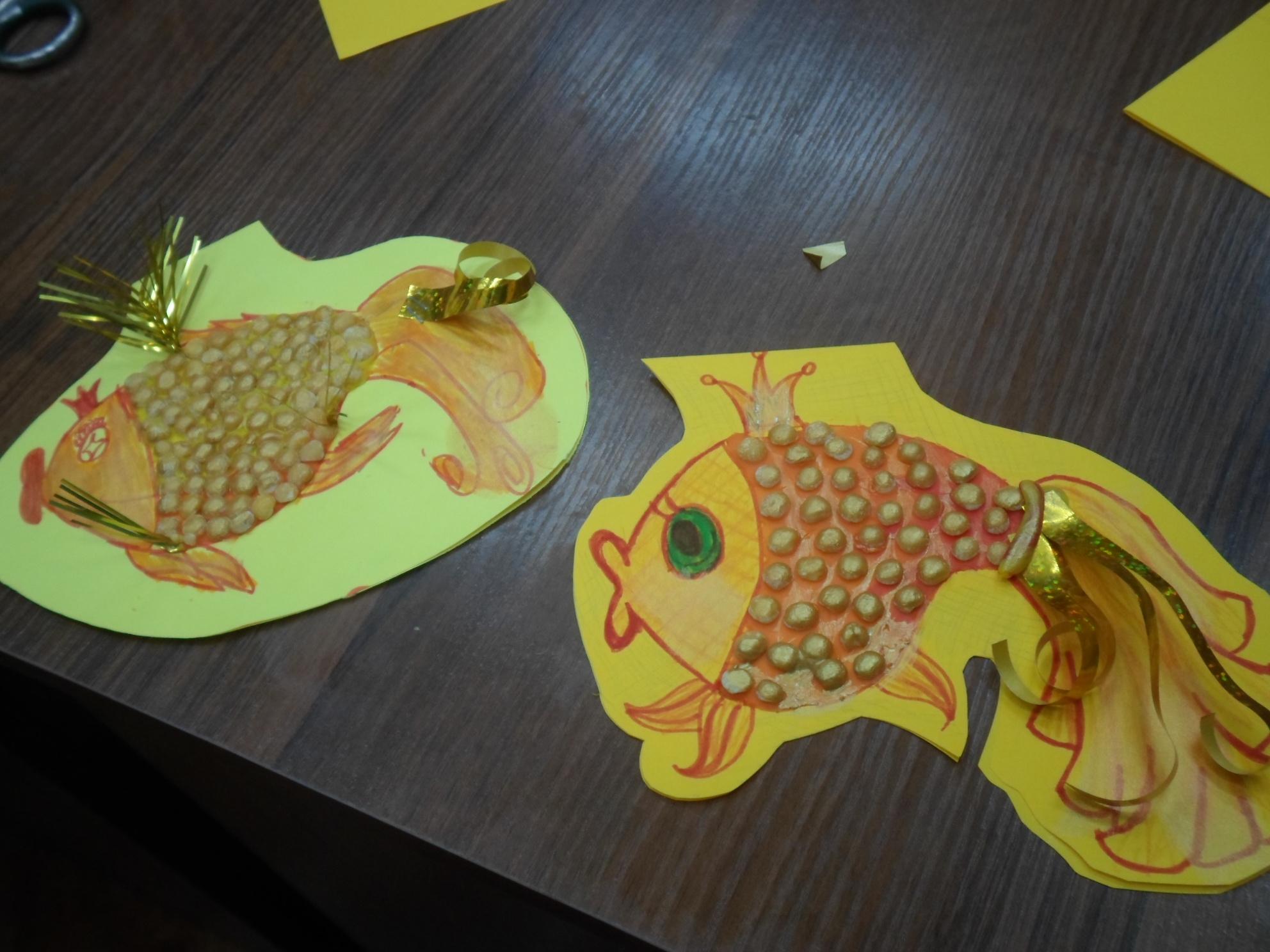 Открытка-коллаж «Золотая рыбка» - Краснополянская библиотека-7