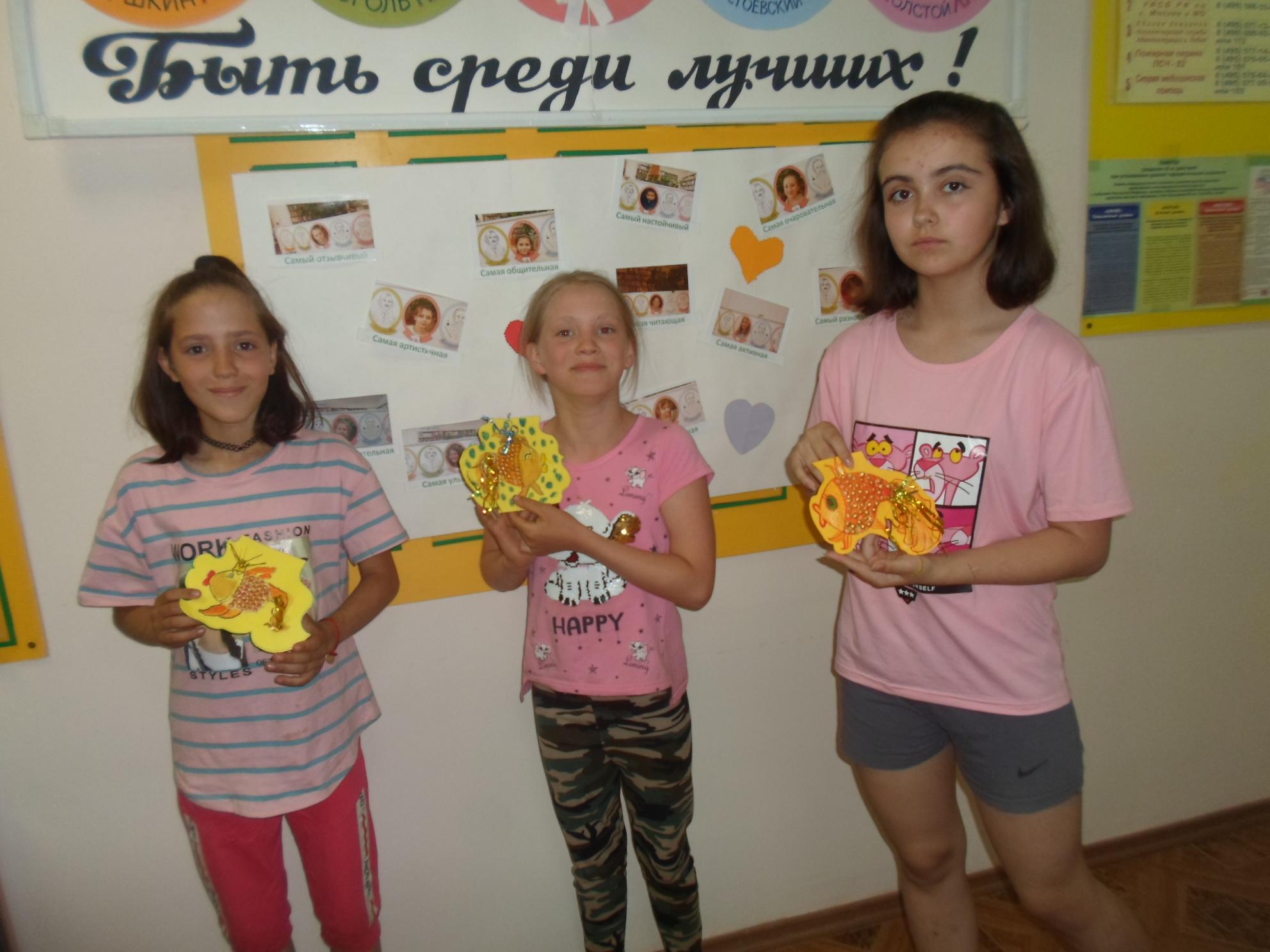 Открытка-коллаж «Золотая рыбка» - Краснополянская библиотека-9