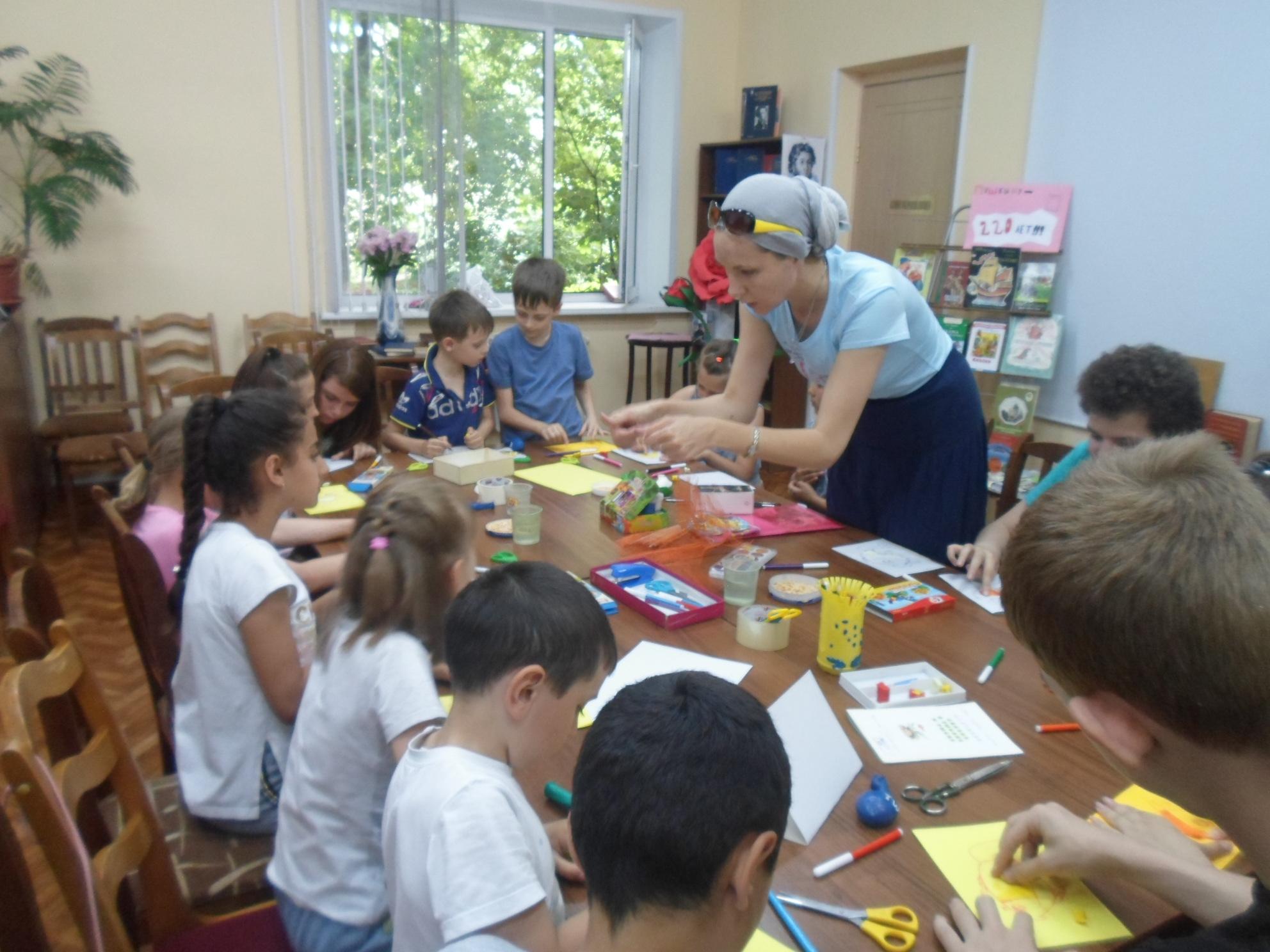 Открытка-коллаж «Золотая рыбка» - Краснополянская библиотека
