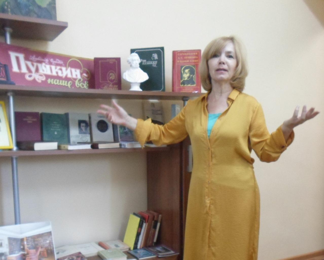 Открытый микрофон к 220-летию А.С. Пушкина - Краснополянская библиотека