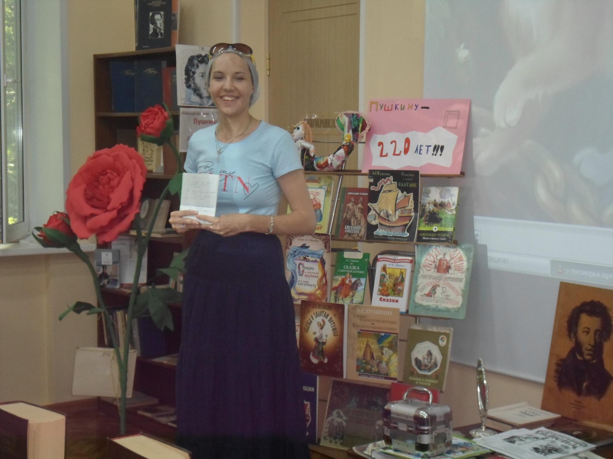 «Сказочная викторина» - Краснополянская библиотека-1
