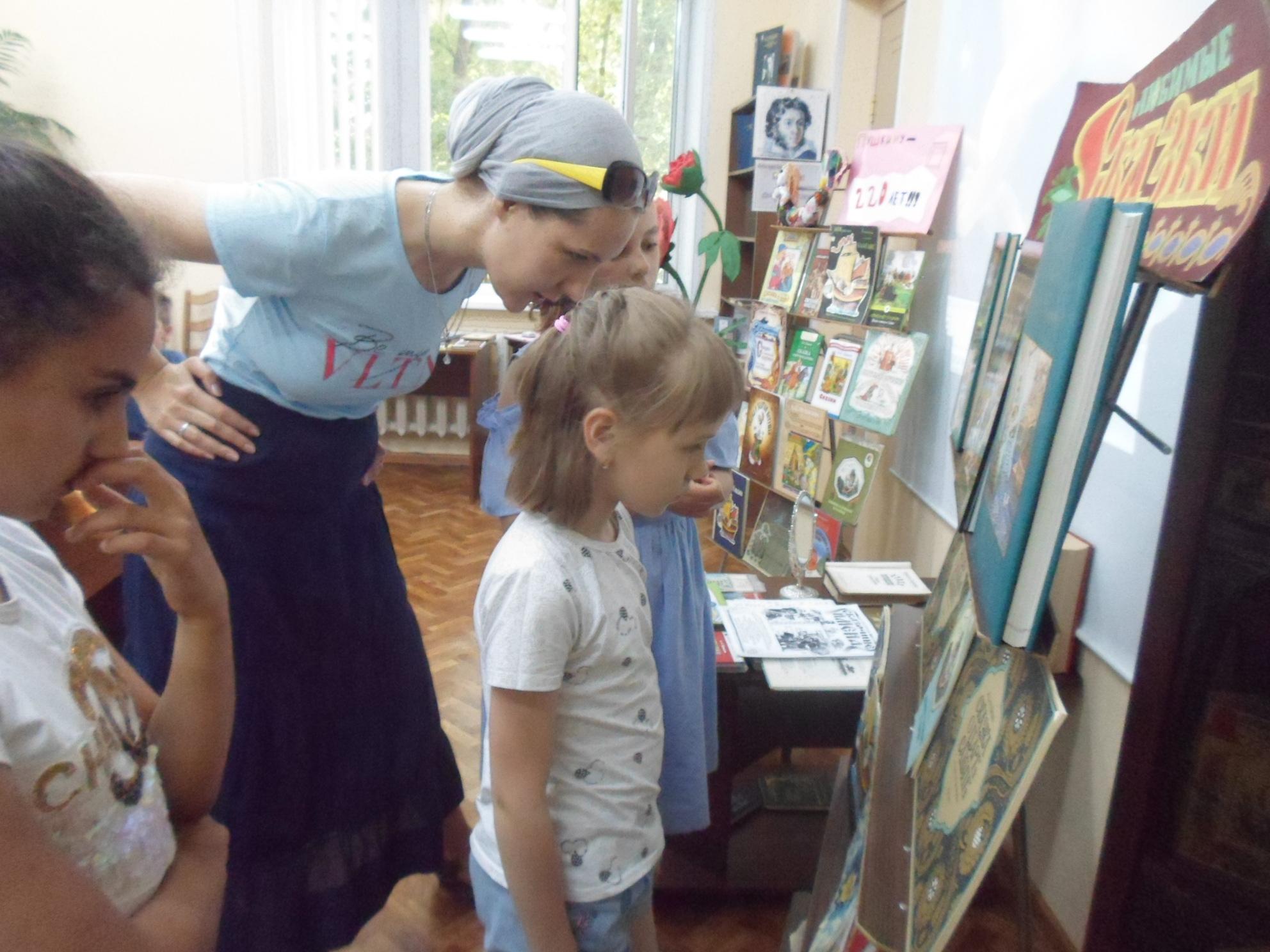 «Сказочная викторина» - Краснополянская библиотека-4