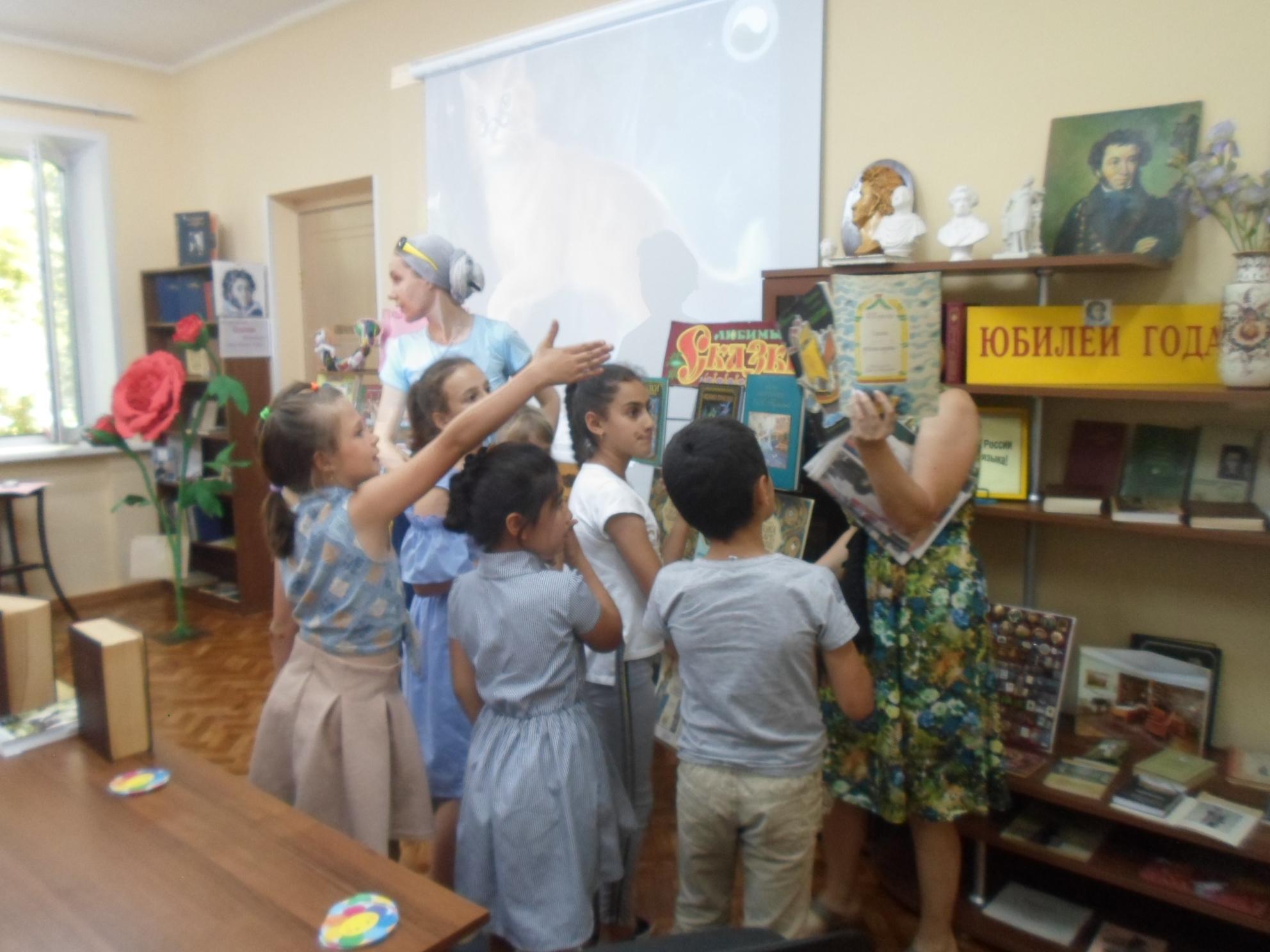 «Сказочная викторина» - Краснополянская библиотека-5