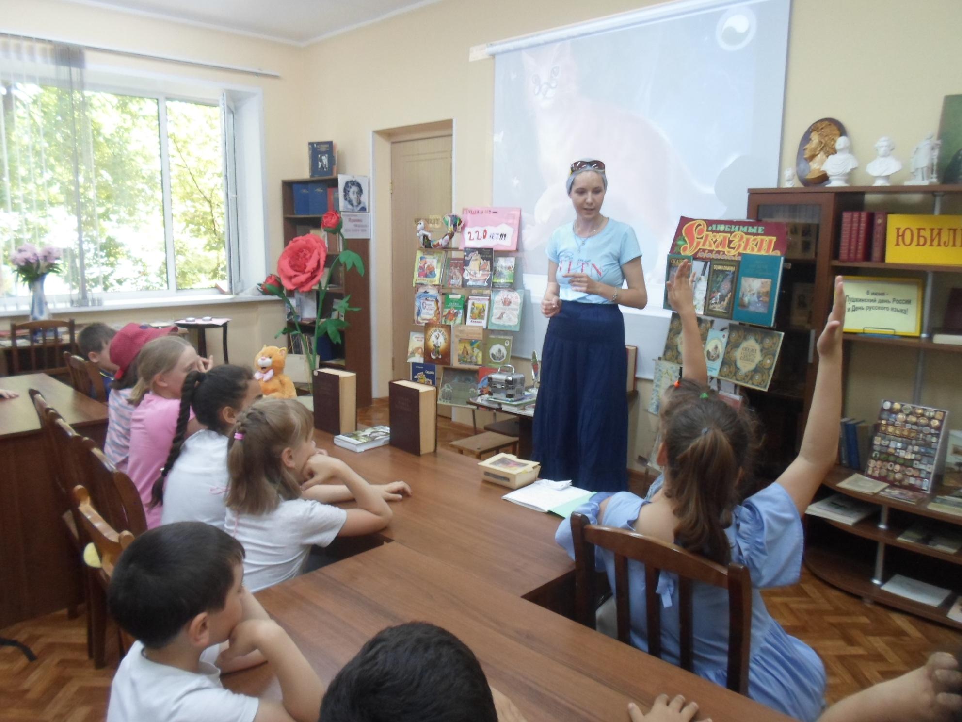 «Сказочная викторина» - Краснополянская библиотека-9