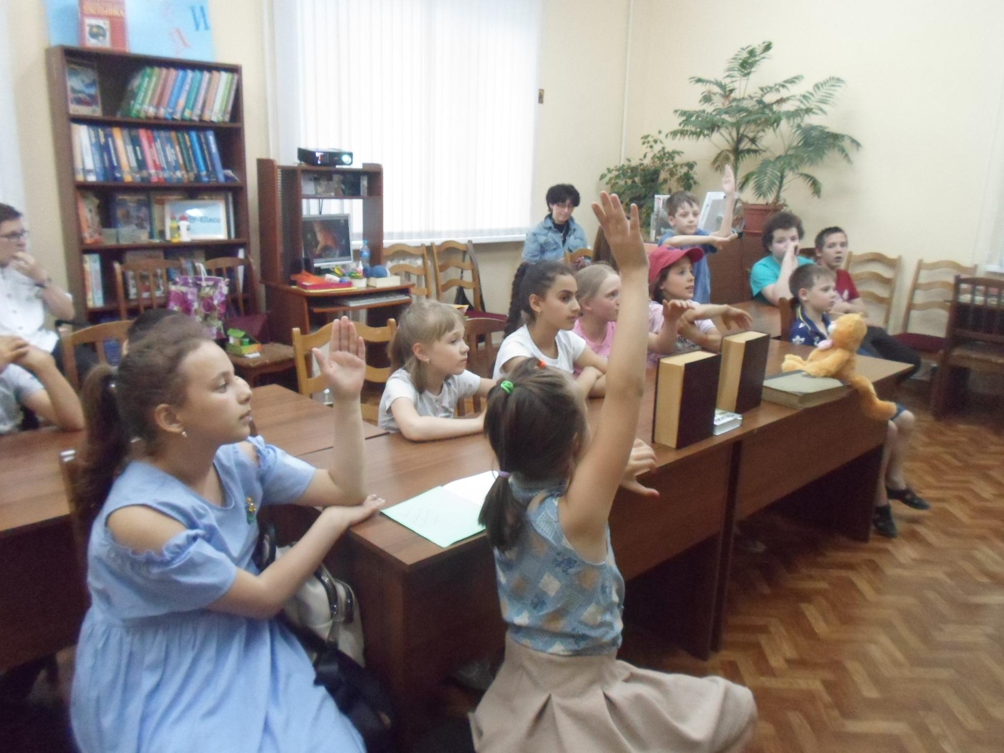 «Сказочная викторина» - Краснополянская библиотека