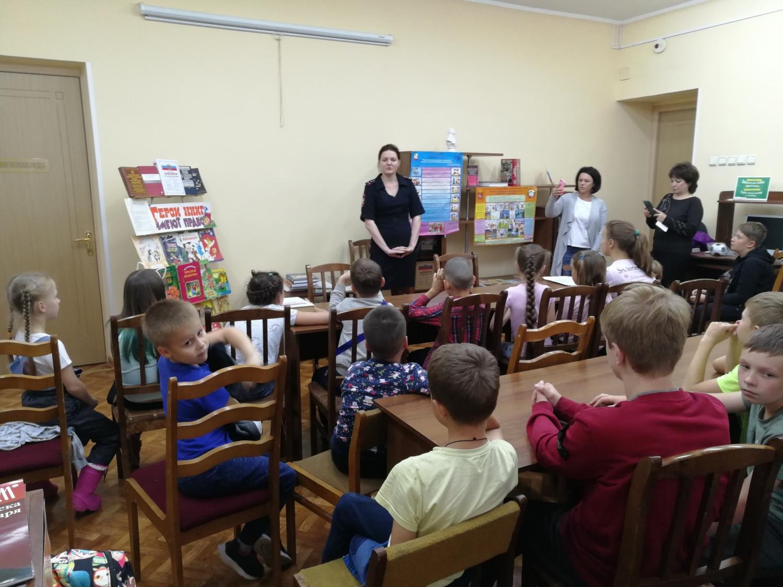 «Безопасность и ответственность за правонарушения» - Краснополянская библиотека-1