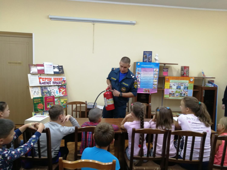 «Безопасность и ответственность за правонарушения» - Краснополянская библиотека-10