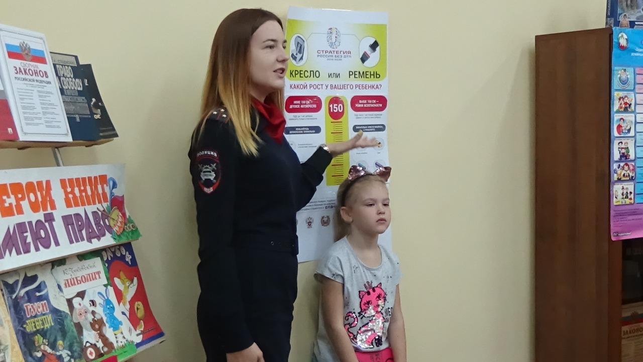 «Безопасность и ответственность за правонарушения» - Краснополянская библиотека-3