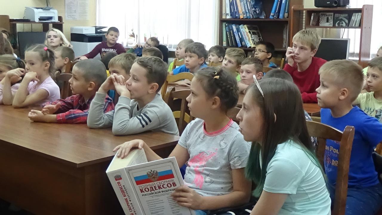 «Безопасность и ответственность за правонарушения» - Краснополянская библиотека-4