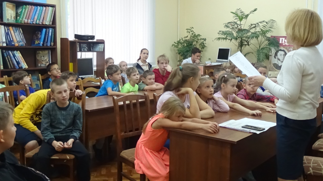 «Безопасность и ответственность за правонарушения» - Краснополянская библиотека-5