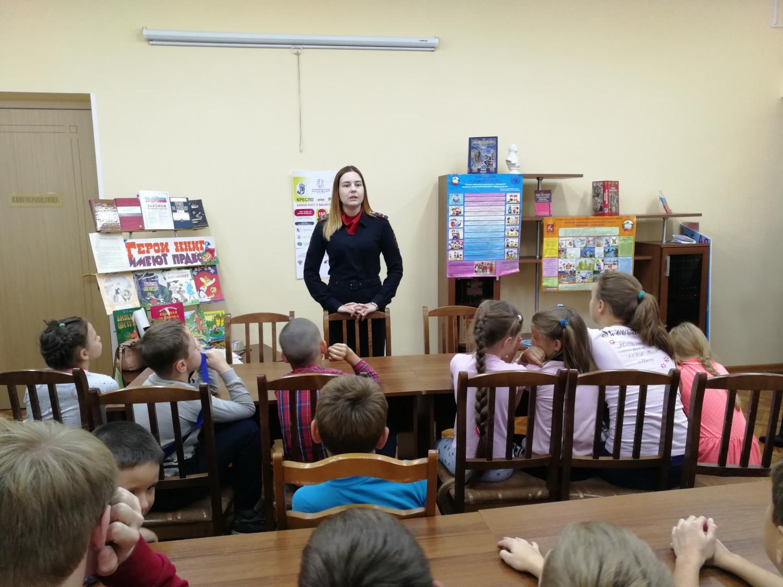 «Безопасность и ответственность за правонарушения» - Краснополянская библиотека-6