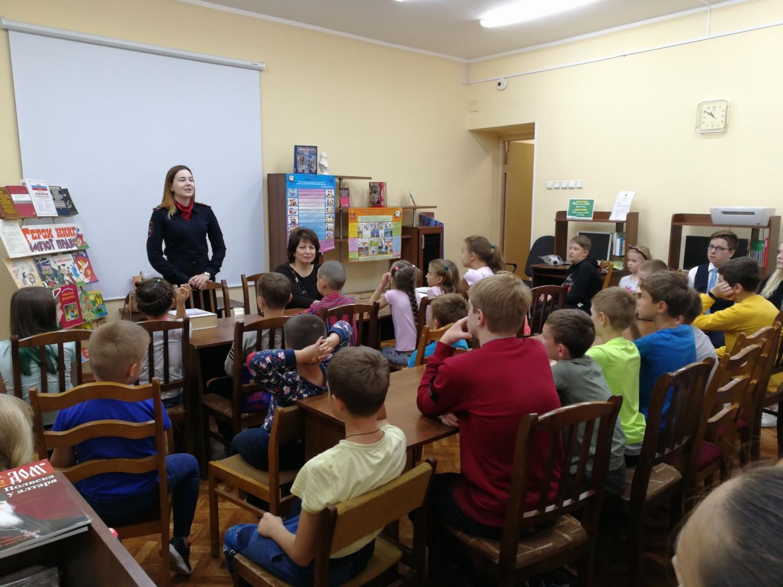 «Безопасность и ответственность за правонарушения» - Краснополянская библиотека