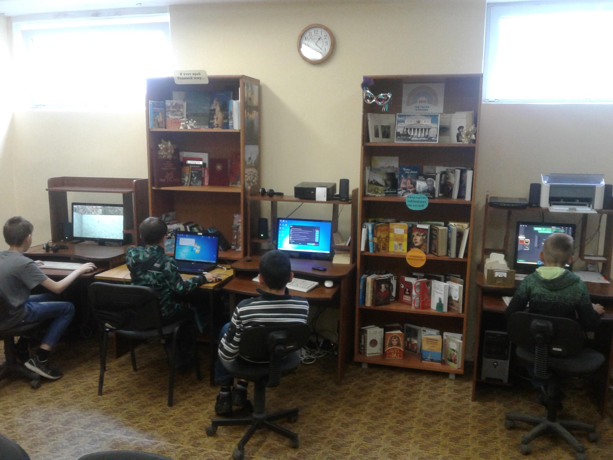 Игротека в библиотеке-1