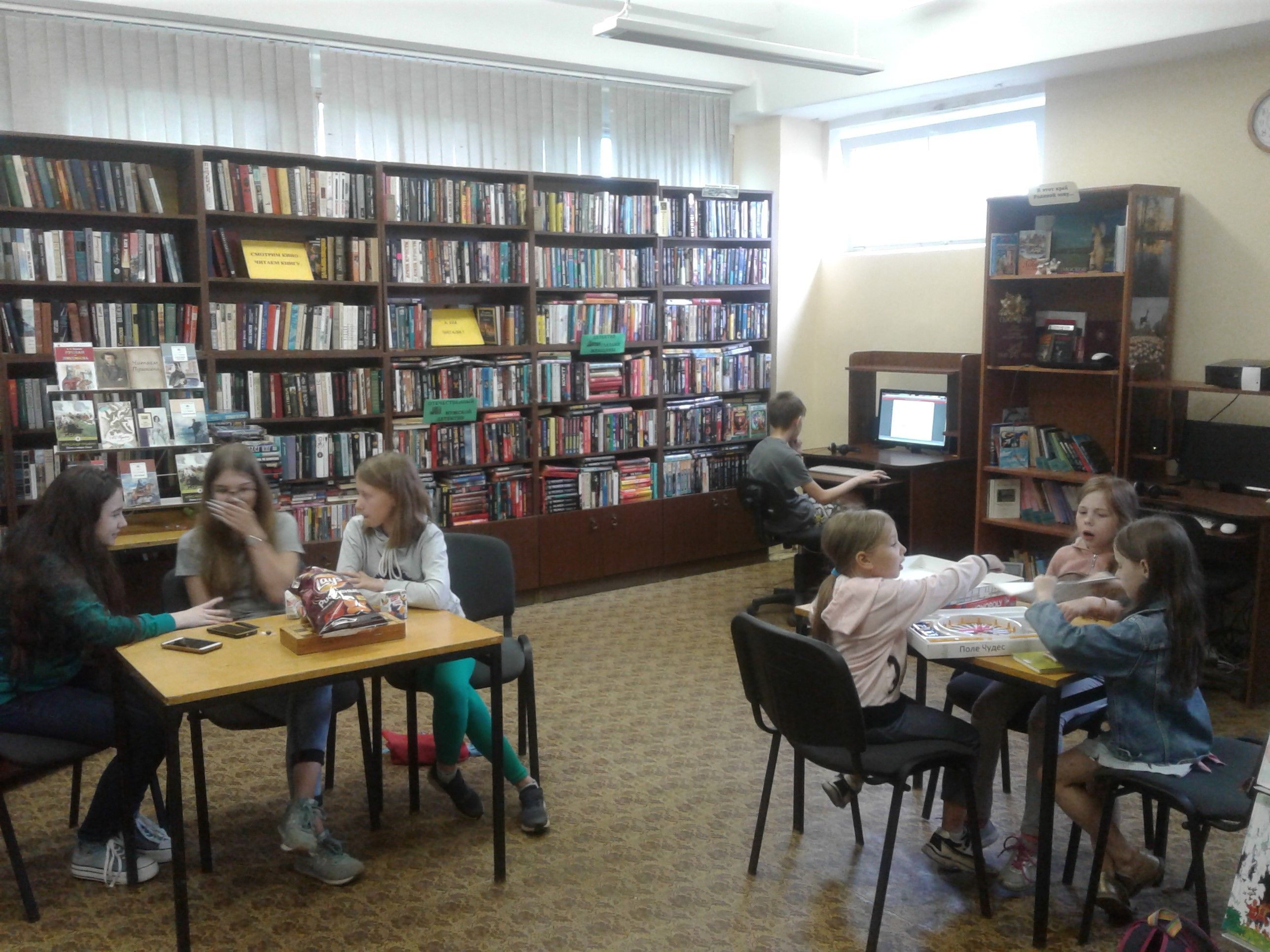 Игротека в библиотеке