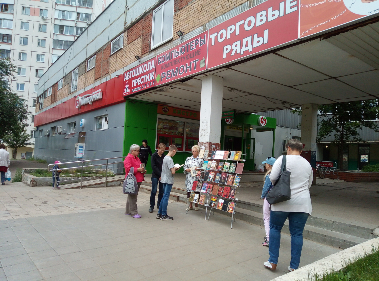 "\""Книги в дар.\""-1"