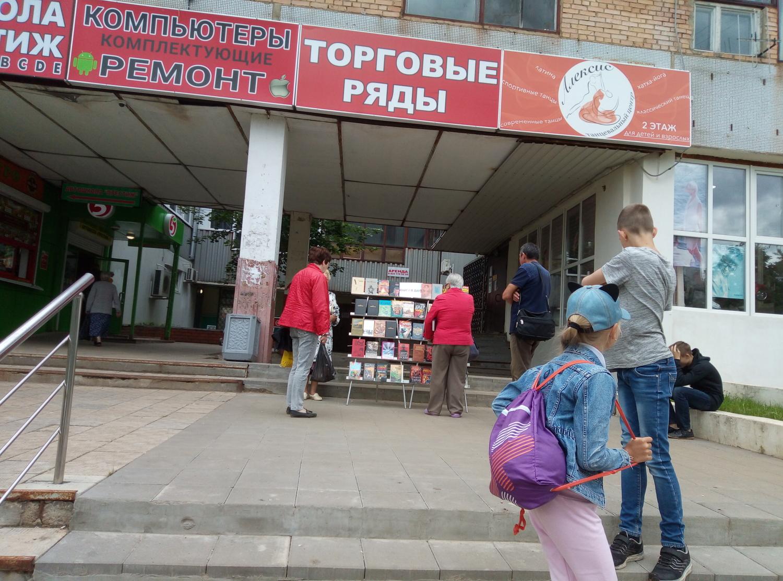 "\""Книги в дар.\""-4"