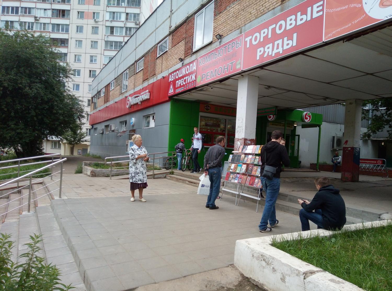 "\""Книги в дар.\""-6"