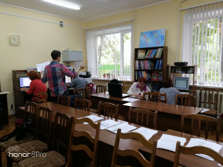 Час компьютерной грамотности - Краснополянская библиотека