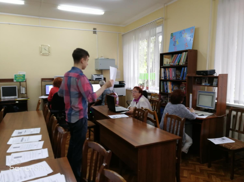 Час компьютерной грамотности - Краснополянская библиотека-2