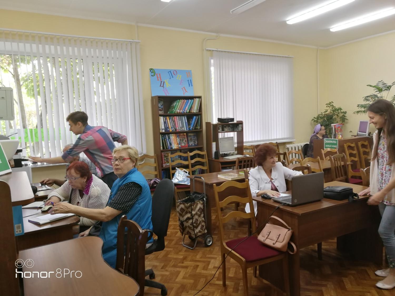 Час компьютерной грамотности - Краснополянская библиотека-1