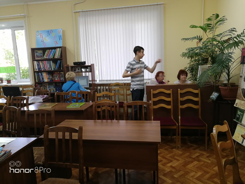 Час компьютерной грамотности - Краснополянская библиотека-3