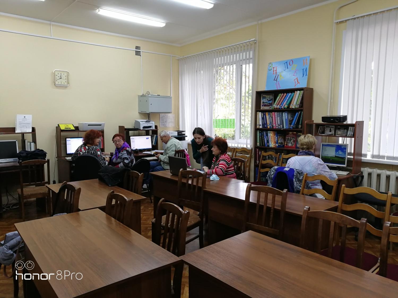 Час компьютерной грамотности - Краснополянская библиотека-4