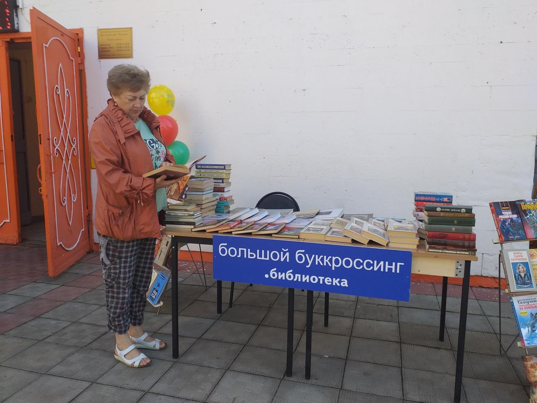 День Города. Большой буккроссинг -библиотека мкрн Луговая-1