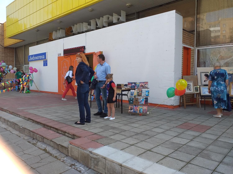День Города. Большой буккроссинг -библиотека мкрн Луговая-6